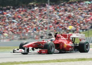 Italian Grand Prix - Hotel & Ticket Package