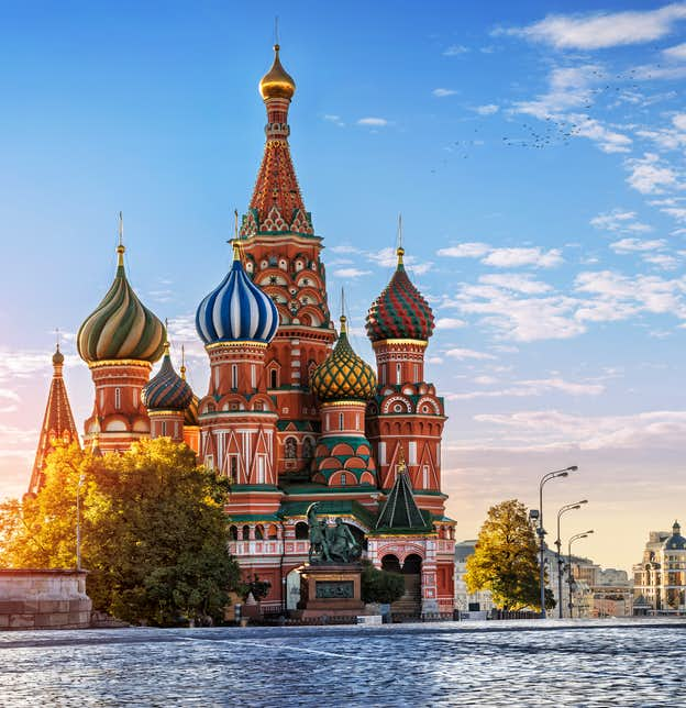 Grand Russian Spectacular & Highlights of Scandinavia